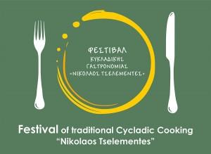 festival-logo