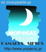 morfeas2